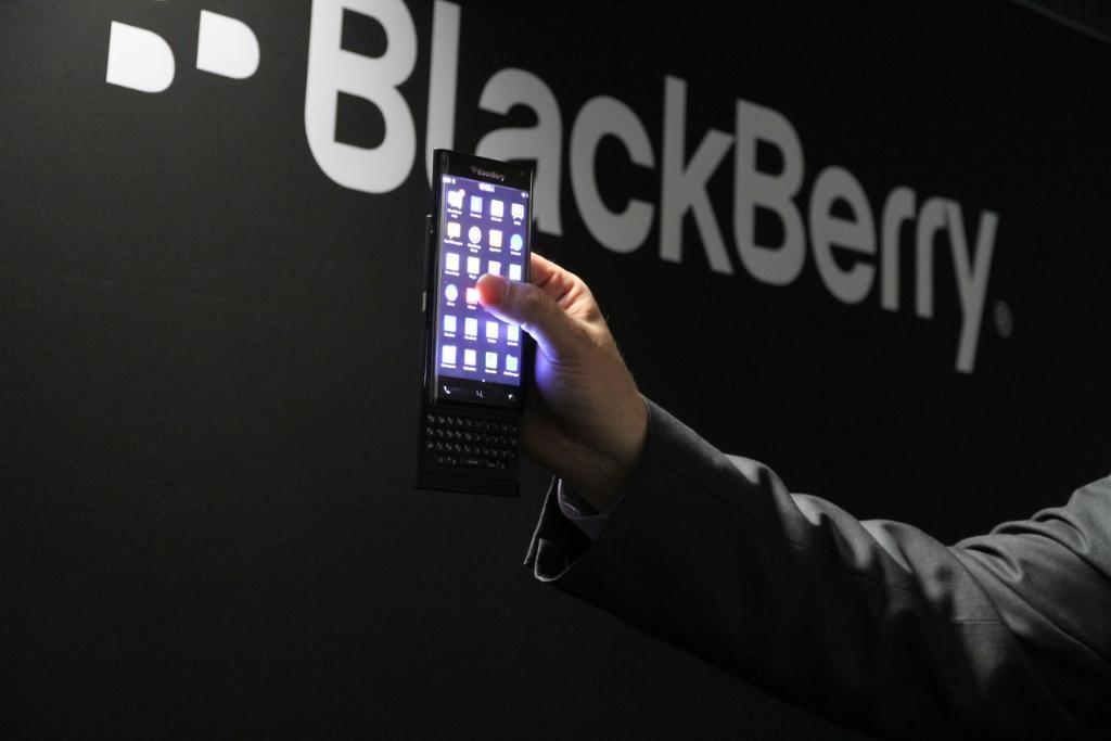 BlackBerry Noname