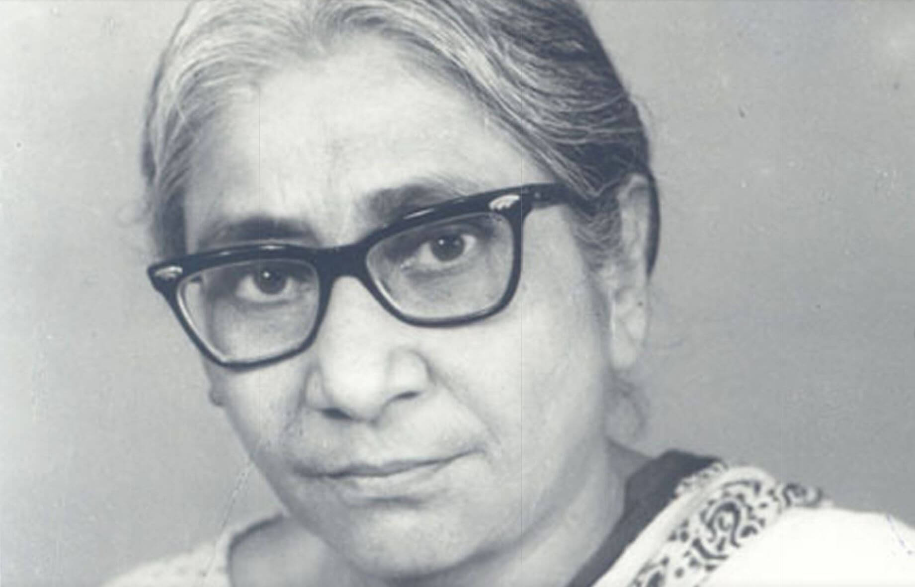 Dr. Asima Chatterjee