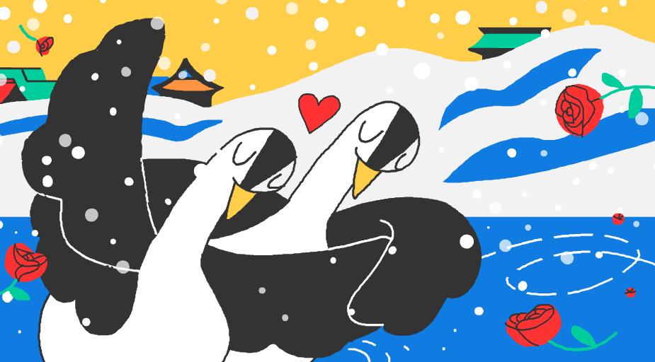 Google-Doodle Valentinstag Olympia