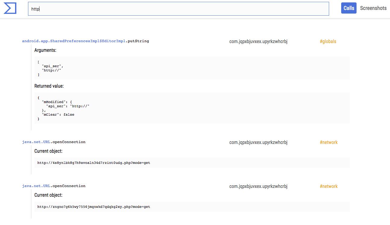 VirusTotal Info