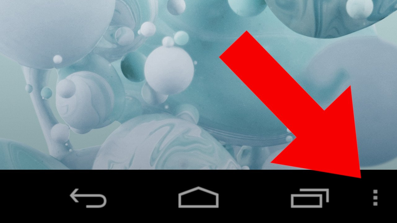 android 10 menu button