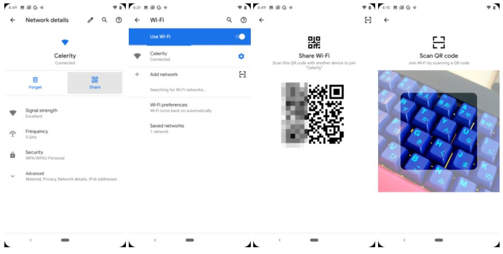android q qr