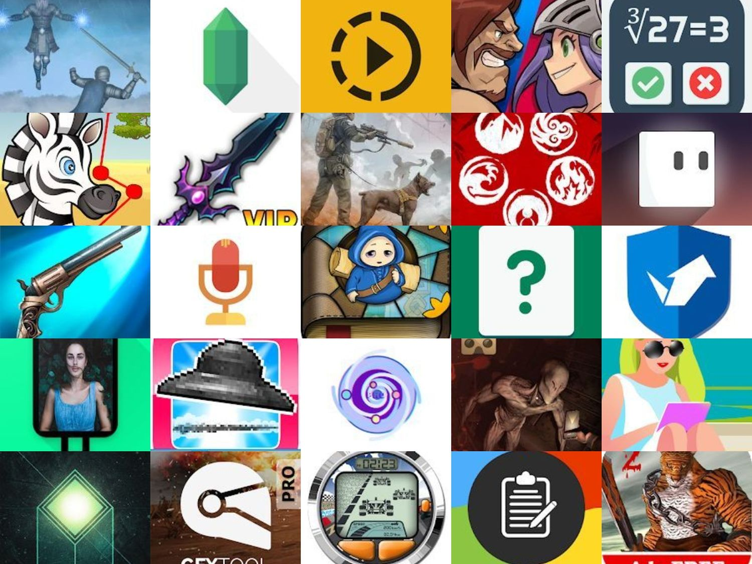 apps 08.08.2021