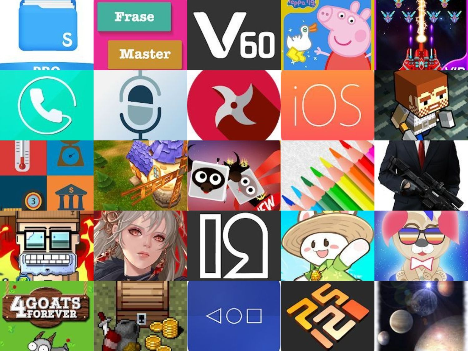 apps 17.05.2020