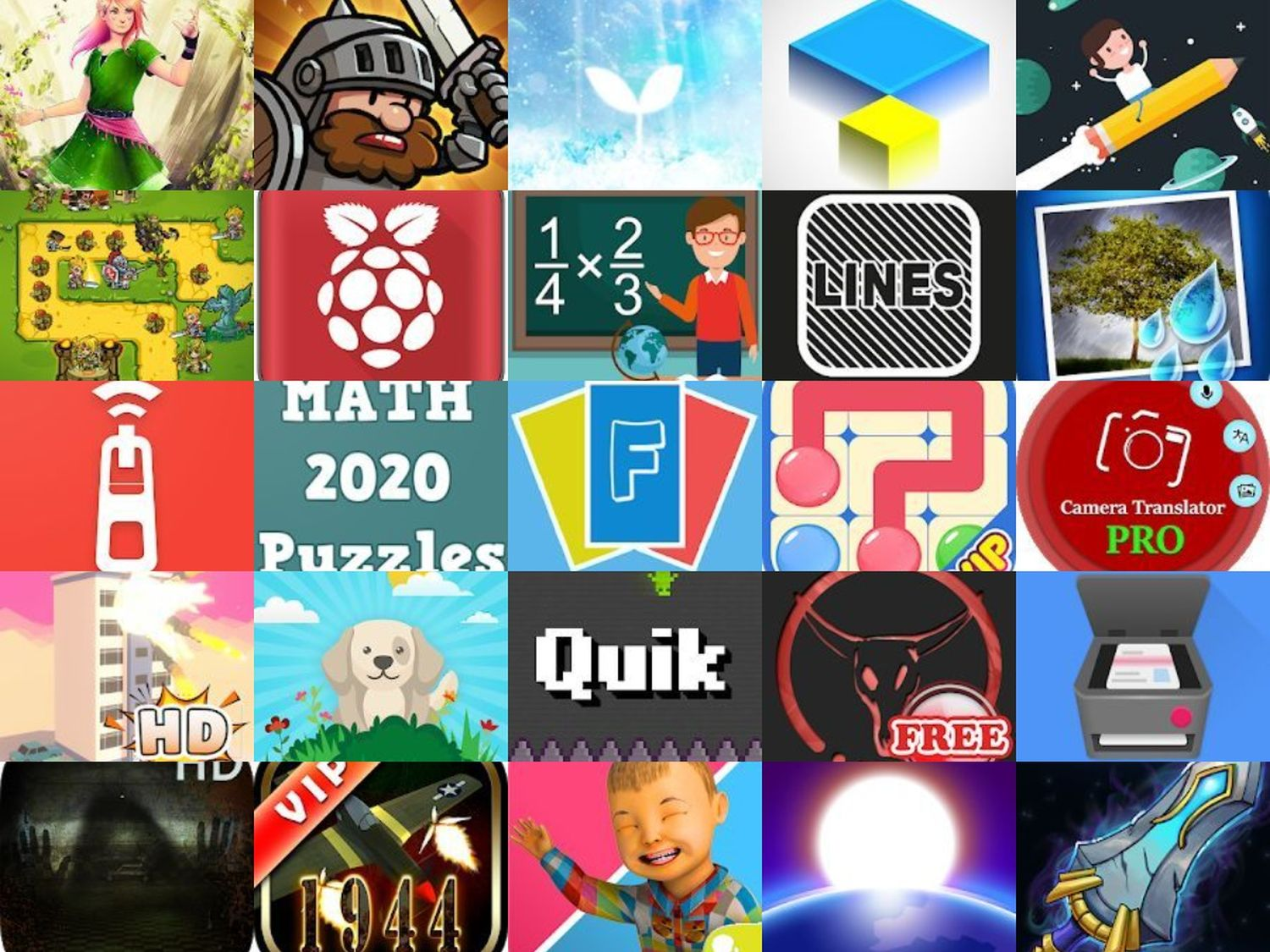 apps 17.12.2020