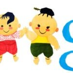 Kindertag in Thailand - 12. Januar