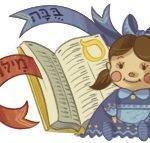 Eliezer Ben Yehudas 155. Geburtstag 7. Januar (Israel)