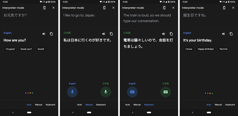 google assistant interpreter modus dolmetscher
