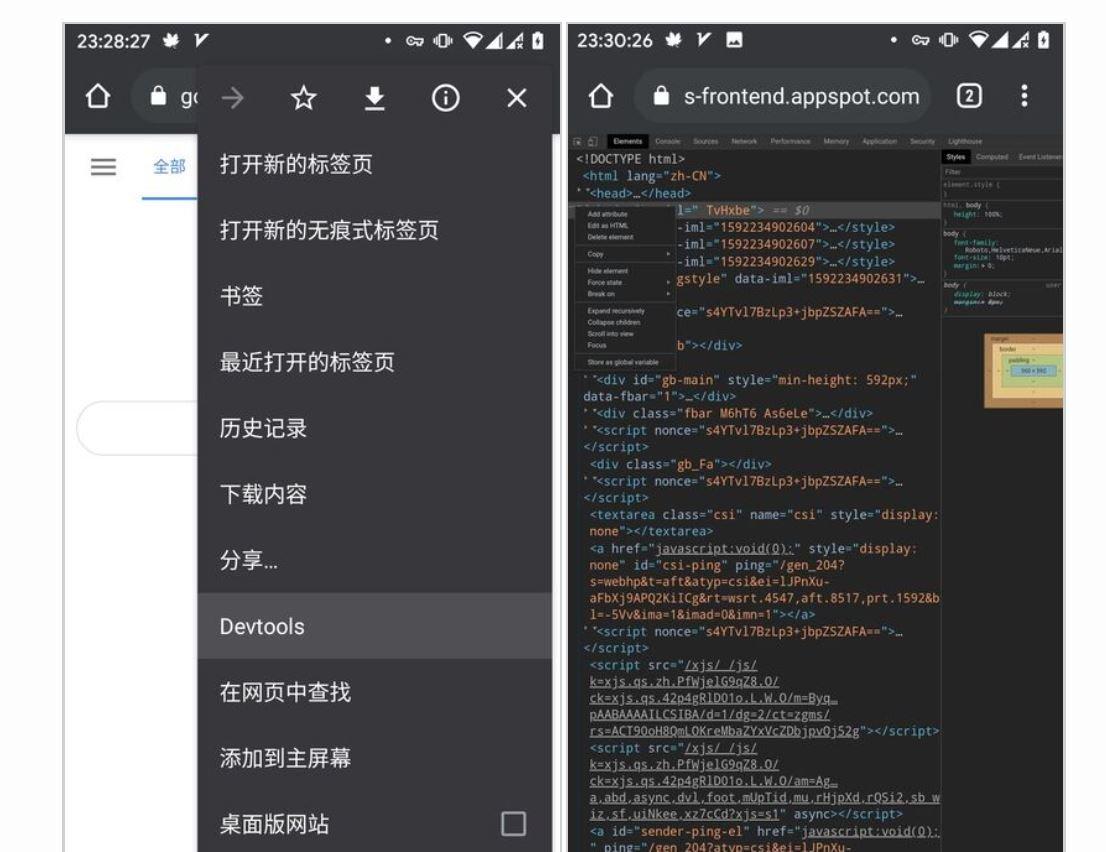 google chrome android entwicklertools