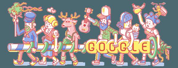google doodle maibaum