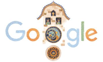 Google-Doodle: 605 Jahre astronomische Prager Rathausuhr