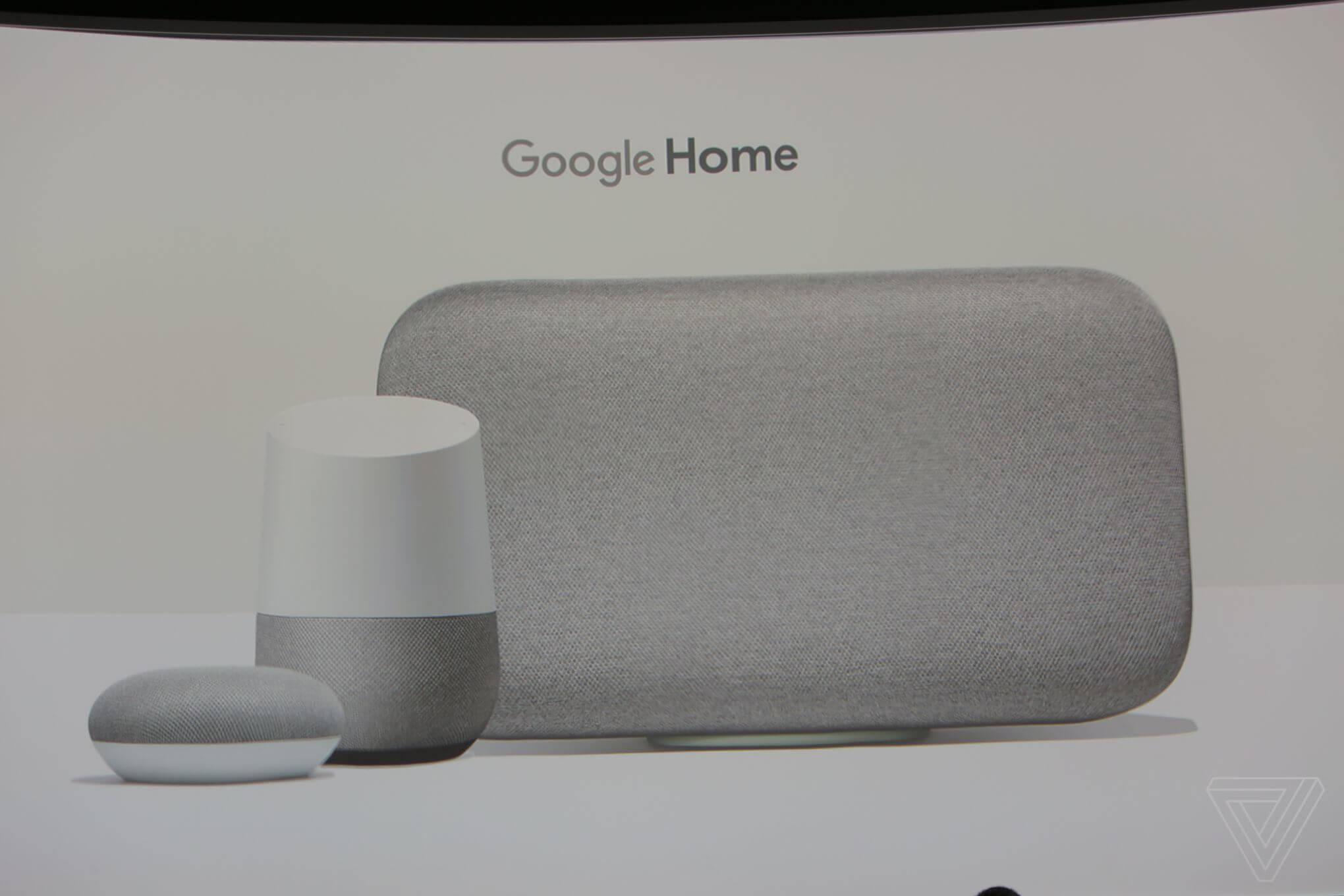 Google Home Famly