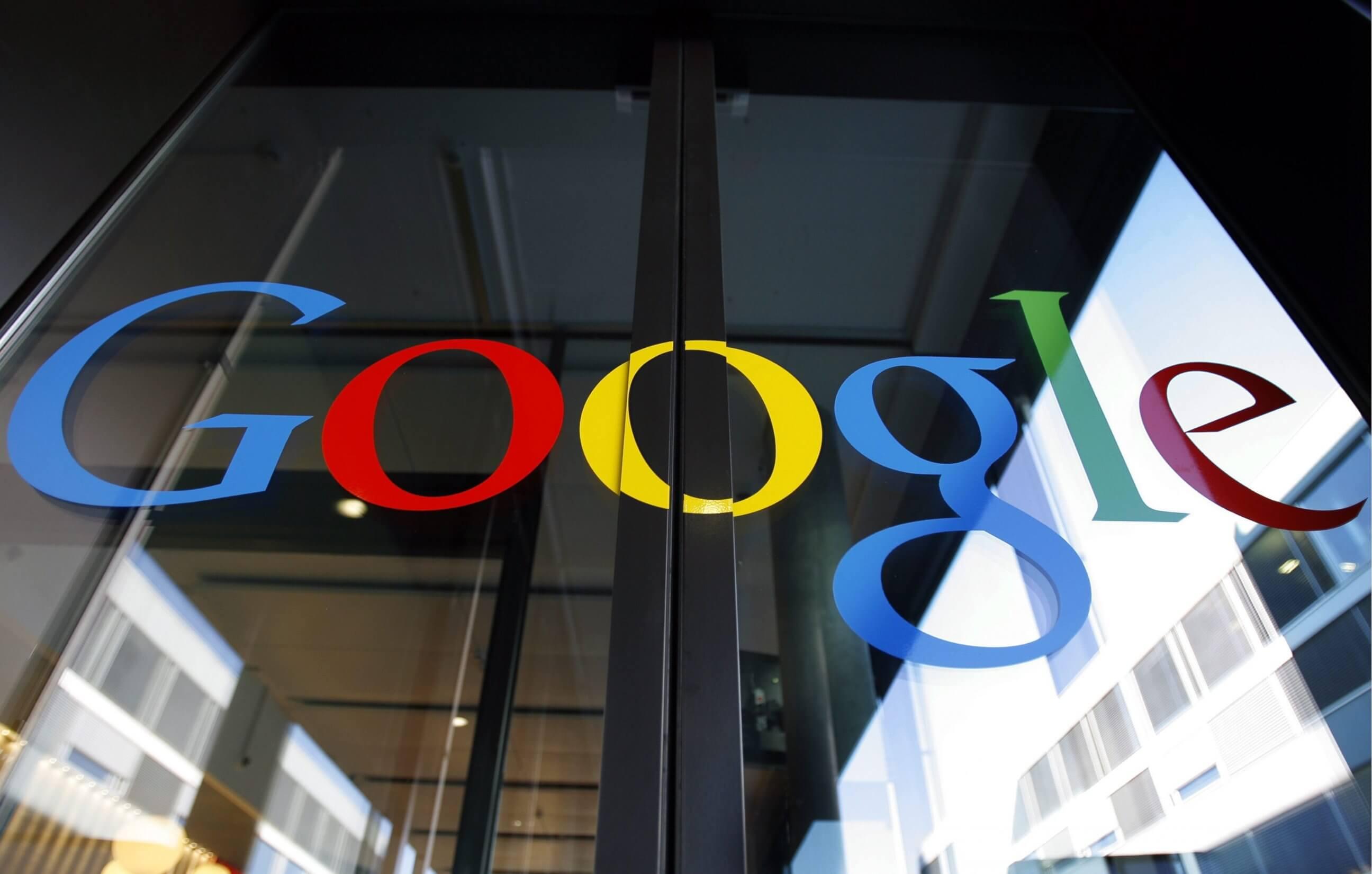 google logo door