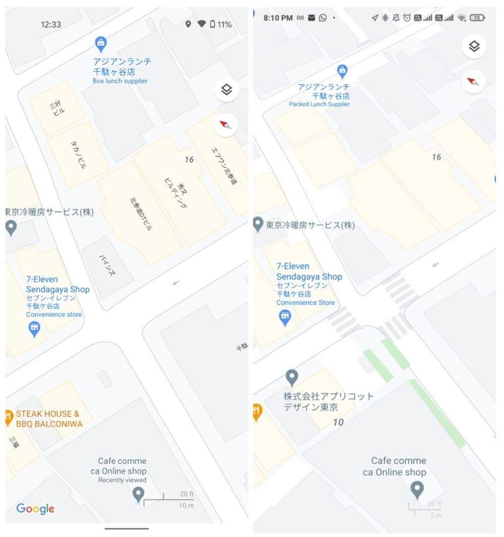 google maps tokio