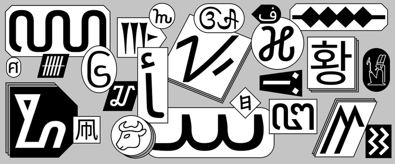 google noto fonts cover