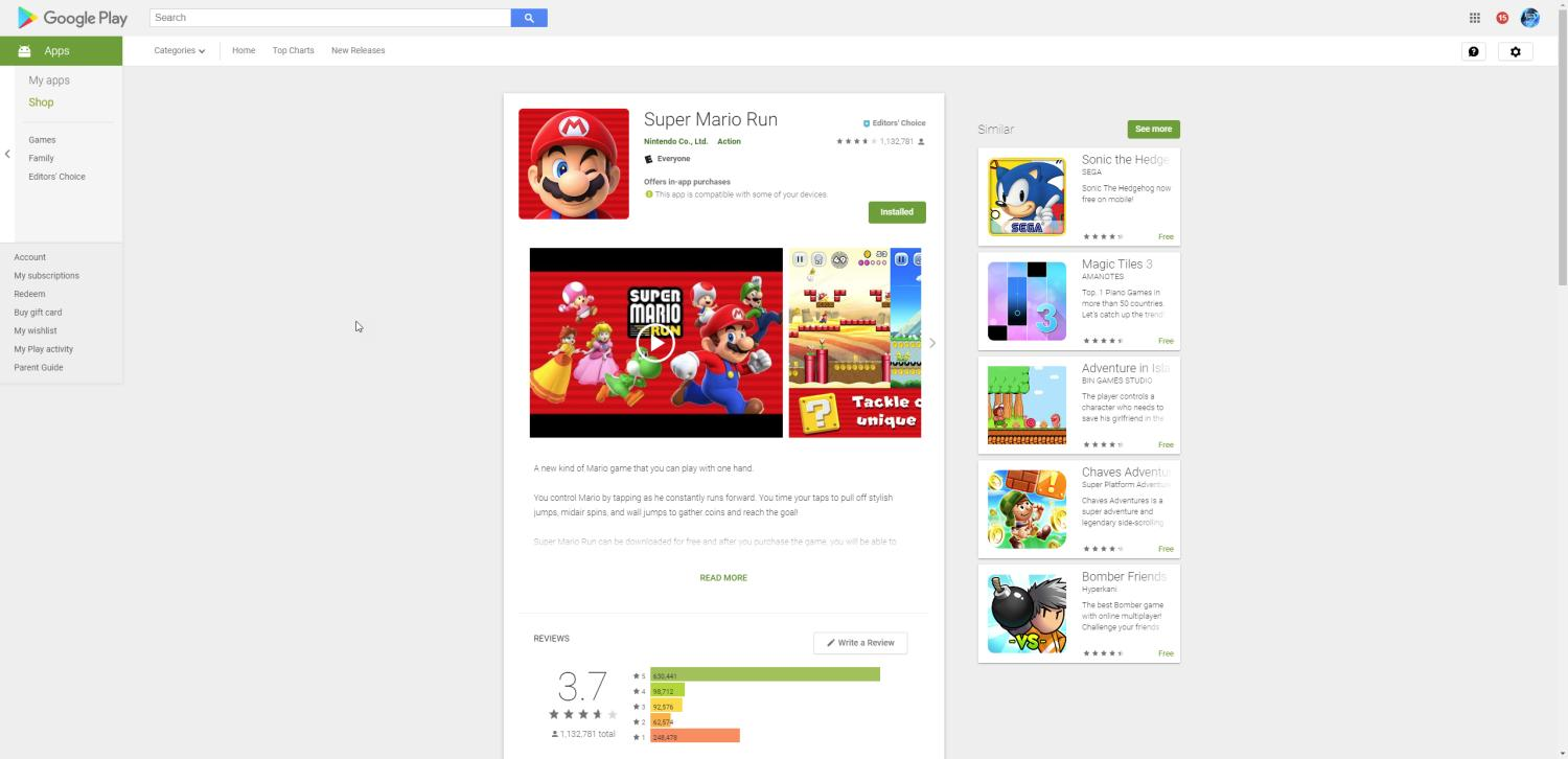 google play store neu