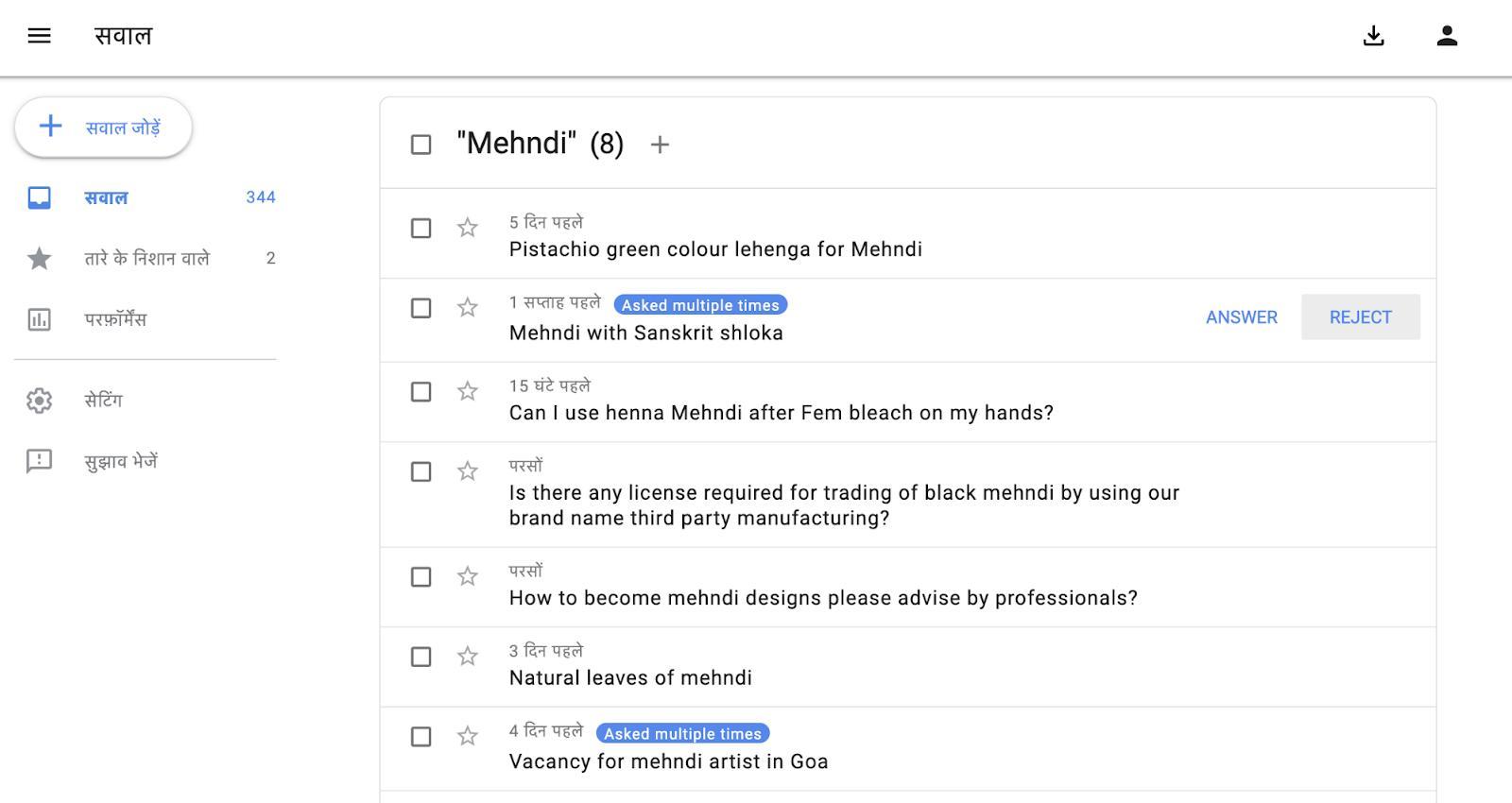 google question hub screenshot
