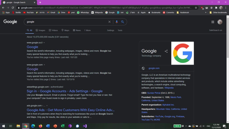 google websuche dark mode