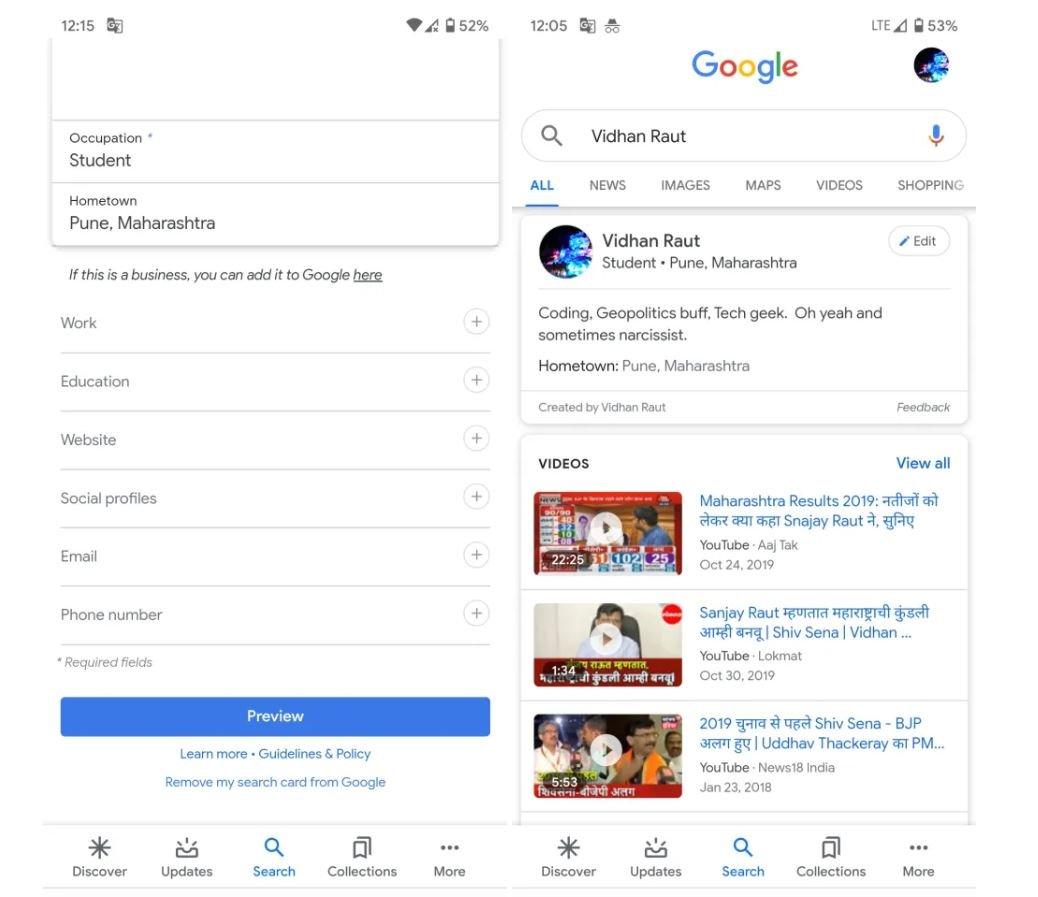 google websuche profilkarte