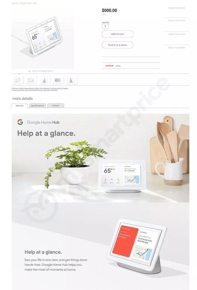 home-hub-specs