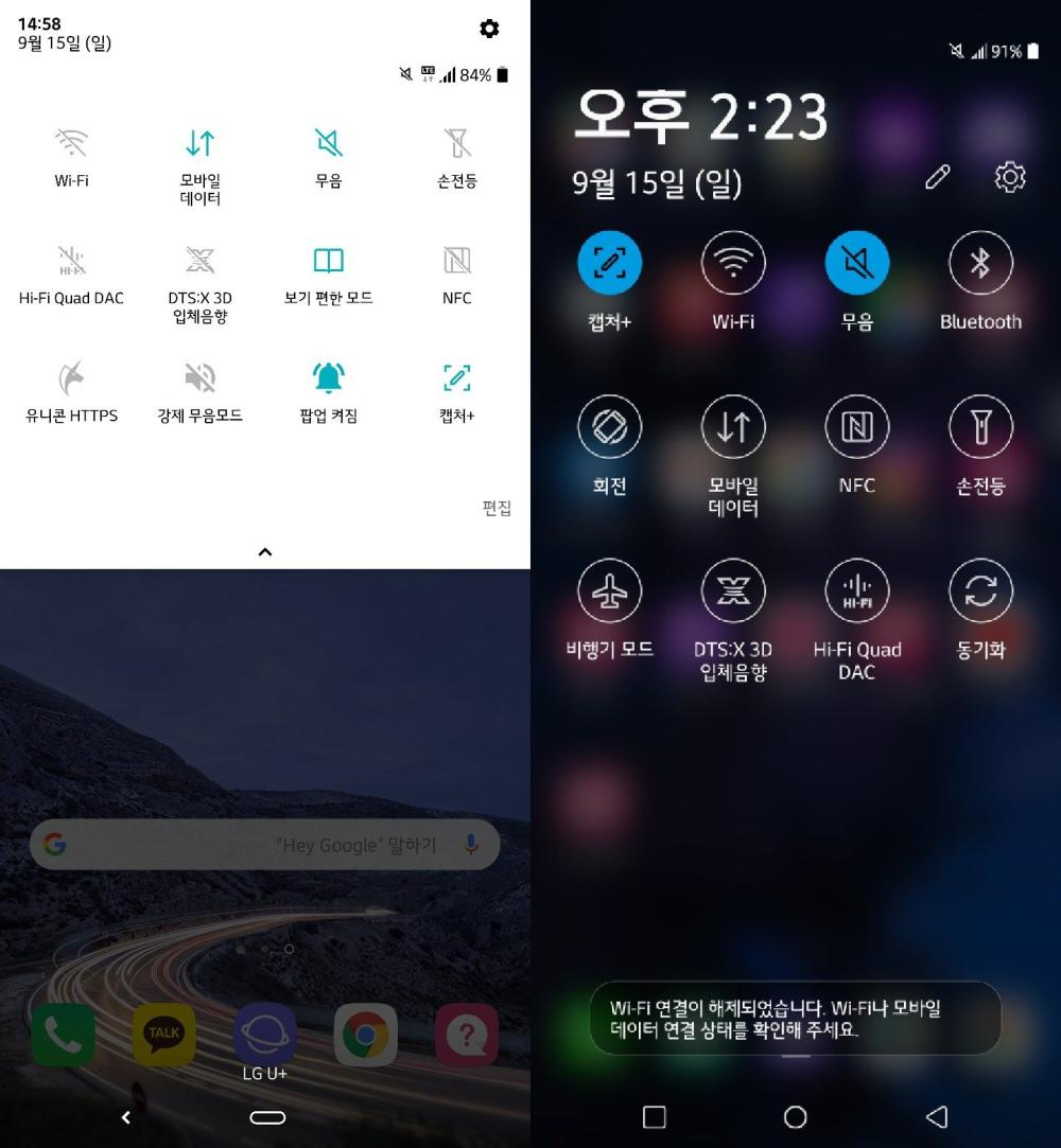 lg-v50-android-10-4