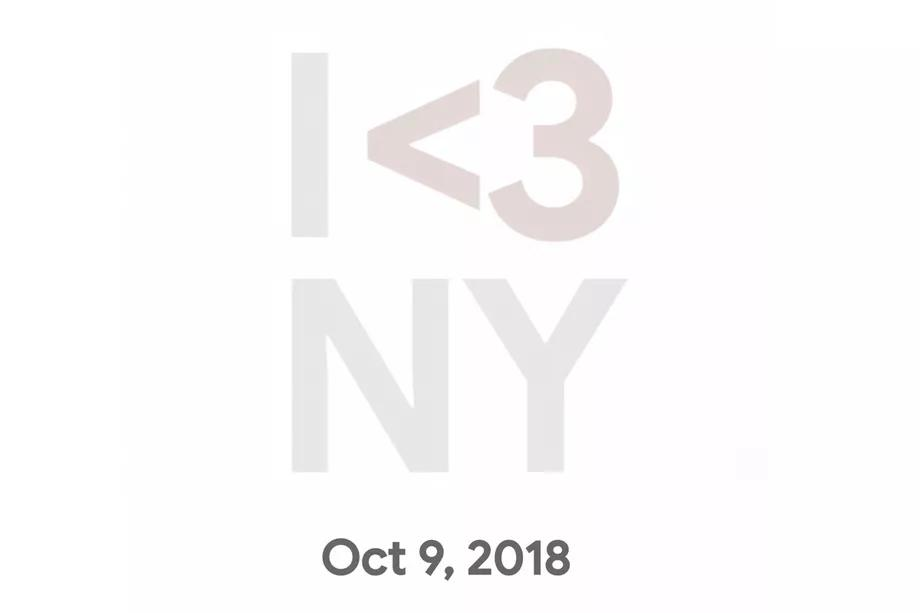 made by google event date