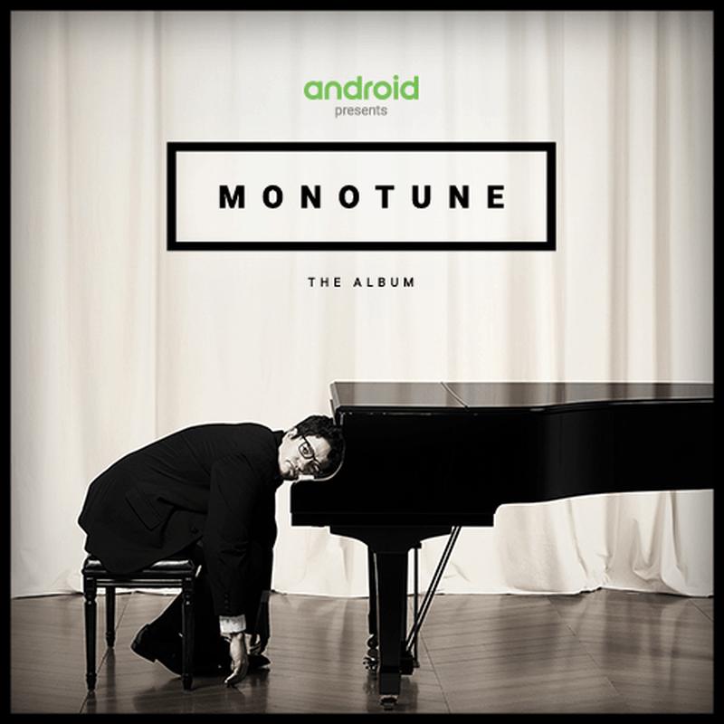 monotune