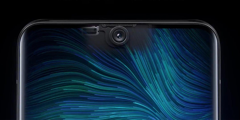 oppo display camera