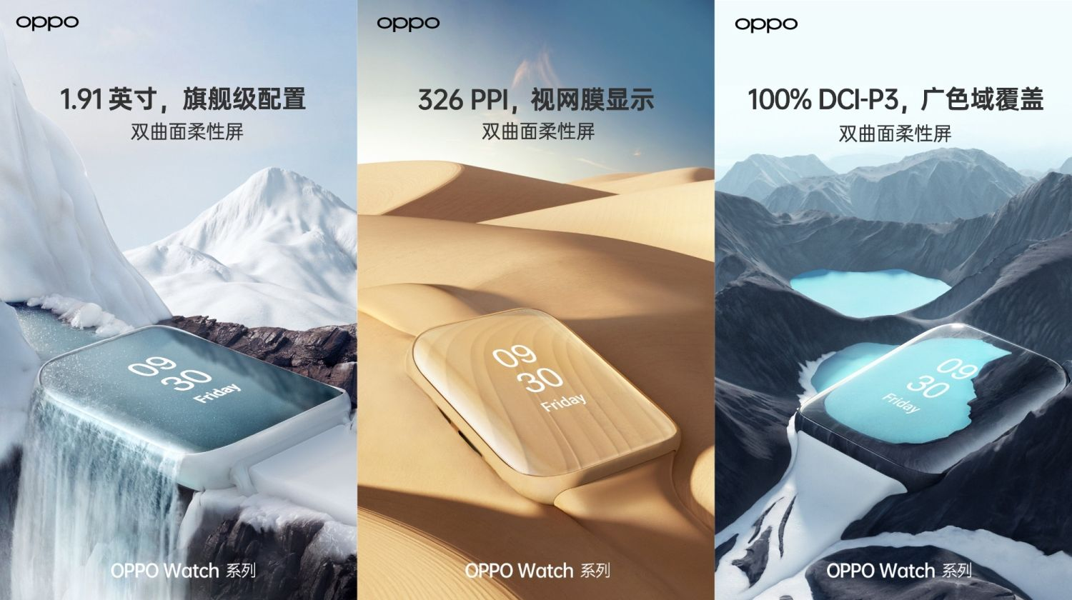 oppo smartwatch wear os display