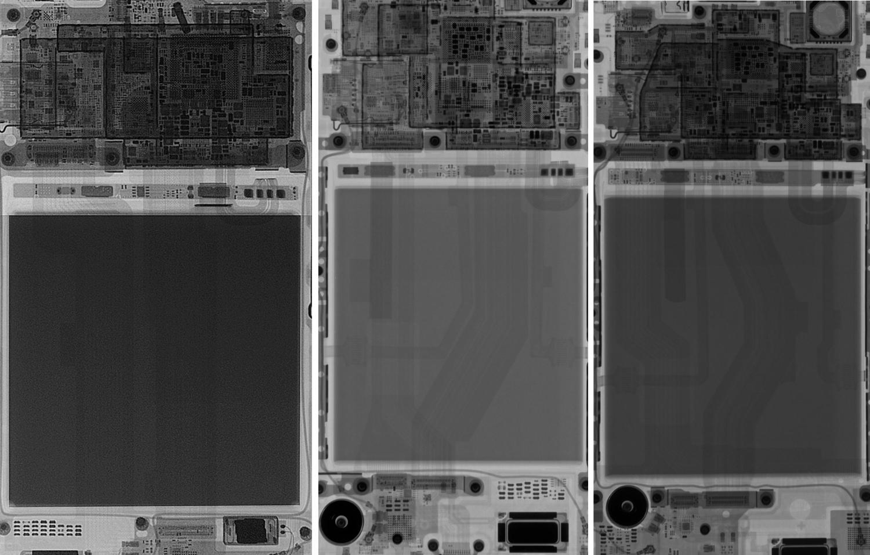 pixel xray wallpaper