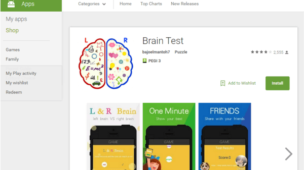 play store brain test