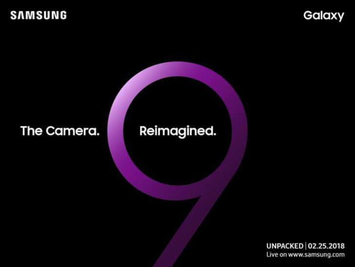 samsung galaxy s9 unpacked