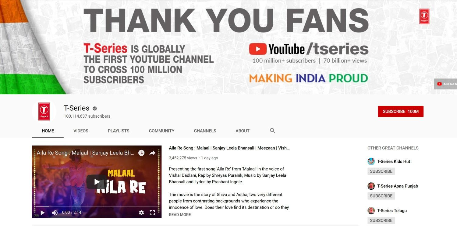 t-series channel 100 million rekord